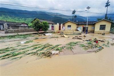 Huyện Miện Ninh, tỉnh Tứ Xuyên ảnh chụp vào ngày 27/06. Ảnh: Getty