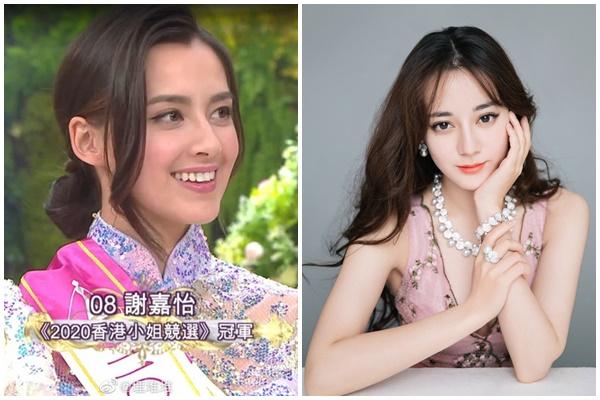 Tạ Gia Di được đánh giá có nhan sắc giống nữ diễn viên nổi tiếng Địch Lệ Nhiệt Ba.