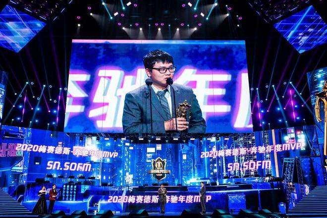 SofM là tuyển thủ LMHT hay nhất Trung Quốc trong năm 2020. Ảnh:SofM.