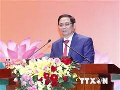 Tiểu ban Điều lệ Đảng Đại hội XIII tổ chức họp phiên thứ tám