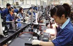 Bắc Ninh: Hướng tới mục tiêu trở thành trung tâm nghiên cứu, đào tạo nguồn nhân lực chất lượng cao