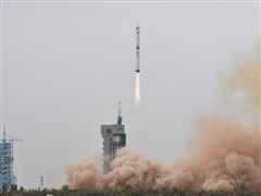 Trung Quốc phóng vệ tinh mới để giám sát môi trường đại dương