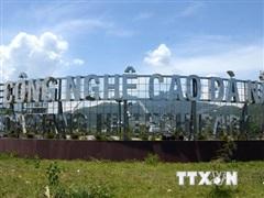 Thành lập BQL các dự án phát triển hạ tầng KCN, công nghệ cao Đà Nẵng