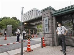 Bộ Quốc phòng Nhật Bản đề xuất phương án thay hệ thống Aegis Ashore