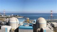 Hàn Quốc, Mỹ thảo luận về an ninh hạt nhân
