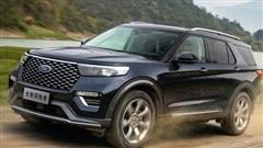 Ra mắt năm rưỡi, Ford Explorer đời mới giờ mới vượt qua bài thử nghiệm an toàn