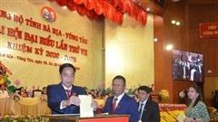 45 đồng chí được bầu vào Ban Chấp hành Đảng bộ tỉnh Bà Rịa- Vũng Tàu khóa VII