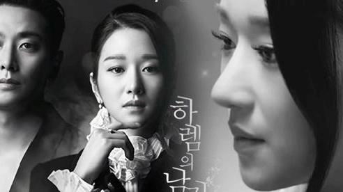 Knet phát sốt vì 'Điên nữ' Seo Ye Ji đóng quảng cáo với 'Thái tử' Joo Ji Hoon, sống mũi sắc lẹm của cặp đôi đúng là cực phẩm