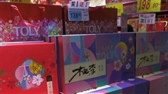 Bánh trung thu thời 'bình thường mới' tại Trung Quốc