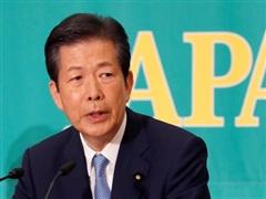 Nhật Bản: Chủ tịch đảng Công minh Natsuo Yamaguchi tái đắc cử