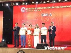 Hà Nội: Trao giải báo chí về xây dựng Đảng và phát triển văn hóa