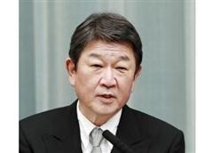 Nhật, Mỹ hoàn tất vòng đàm phán khởi động về chia sẻ chi phí quân sự