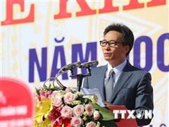 'Đại học Sư phạm Hà Nội phải là hình mẫu cho các trường sư phạm'