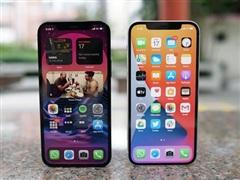 IPhone 12 và iPhone 12 Pro chính thức được mở bán tại Hong Kong