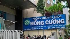 Phòng khám đa khoa Hồng Cường liên tiếp bị phạt, lần này lên đến 71 triệu đồng