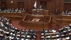 Trọng tâm chính sách của tân Thủ tướng Nhật Bản