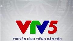 Tăng cường năng lực sản xuất chương trình truyền hình tiếng dân tộc