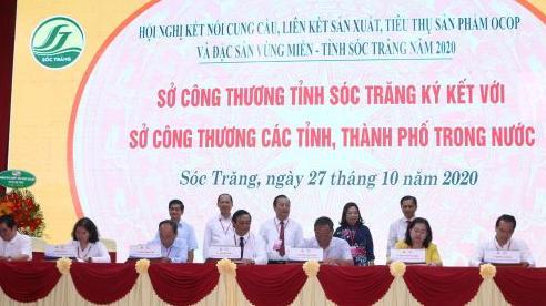 Sóc Trăng công nhận 99 sản phẩm Ocop của 52 doanh nghiệp, HTX và hộ kinh doanh