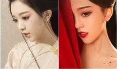 Nhan sắc xinh đẹp của 'nữ thần cổ trang' khuấy đảo TikTok xứ Trung, khiến fan 'đổ rầm rầm'
