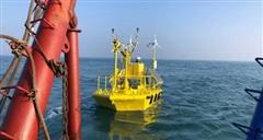 Ký kết hợp đồng khảo sát thực địa Dự án điện gió ngoài khơi La Gàn