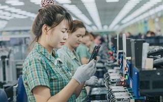 Diễn đàn Tái thiết kinh tế trong bối cảnh mới sẽ diễn ra ngày 8/11
