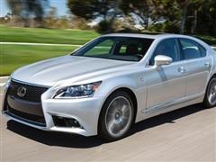 Toyota triệu hồi thêm 1,5 triệu xe tại Mỹ vì lỗi bơm nhiên liệu
