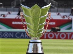 Sau World Cup 2022, Qatar hoàn tất xin đăng cai Asian Cup 2027