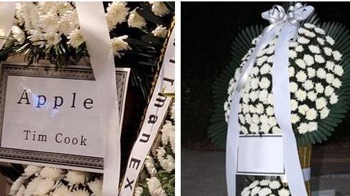 CEO Apple Tim Cook gửi vòng hoa chia buồn tại lễ tang cố Chủ tịch Samsung