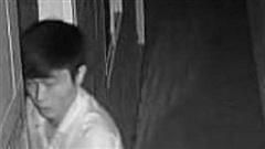 Công an Bình Dương phát hình ảnh kẻ cướp ngân hàng, nhờ dân hỗ trợ