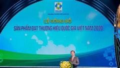 124 doanh nghiệp có sản phẩm đạt Thương hiệu quốc gia Việt Nam lần thứ 7