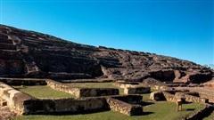 Di chỉ khảo cổ Fuerte de Samaipata