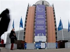 EU lên kế hoạch cải cách dữ liệu để thúc đẩy sự đổi mới sáng tạo