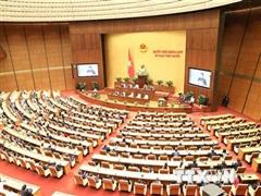 Công bố ngày diễn ra bầu cử đại biểu Quốc hội khóa XV