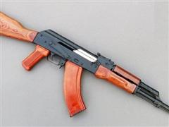 Điều tra vụ nổ súng AK ngay tại trung tâm thành phố Kon Tum