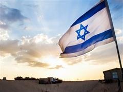 Israel yêu cầu các phái bộ ở nước ngoài tăng cường an ninh