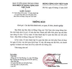 Tạm dừng Lễ kỷ niệm 10 năm thành lập Cơ quan đại diện các tỉnh phía Nam