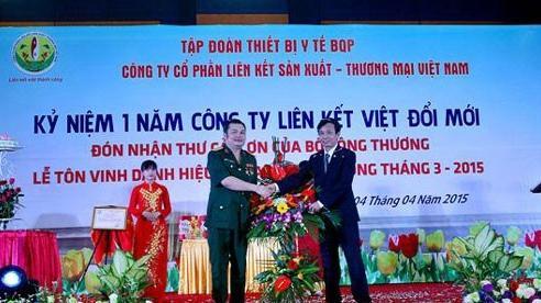 Đại tá dởm Lê Xuân Giang sẽ phải trả giá như thế nào?