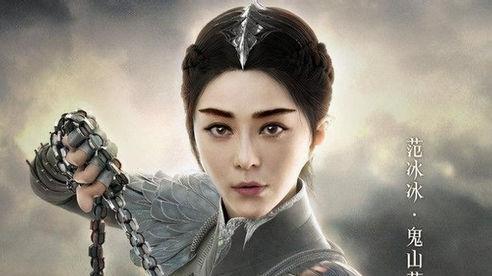 Phạm Băng Băng bị xóa tên trong phim 'Tước tích 2'