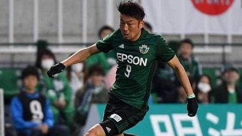 Sài Gòn FC chiêu mộ 2 cầu thủ Nhật Bản
