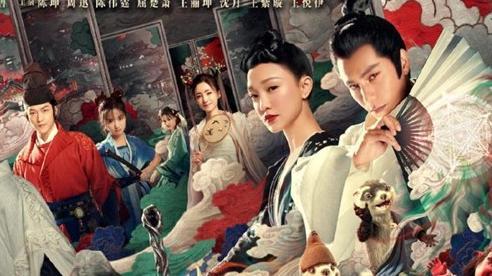 Tiếp tục nhá hàng bằng loạt poster mới, 'Thị thần lệnh' chính là phim điện ảnh được mong đợi nhất