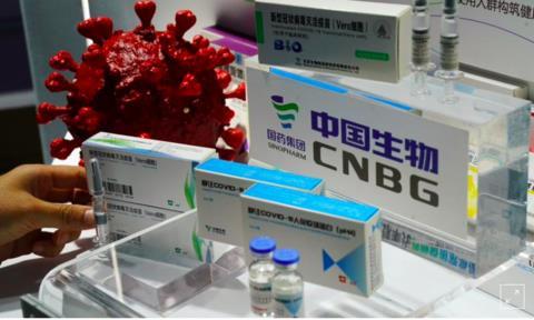 Trung Quốc duyệt cho vaccine của Sinopharm được sử dụng đại trà