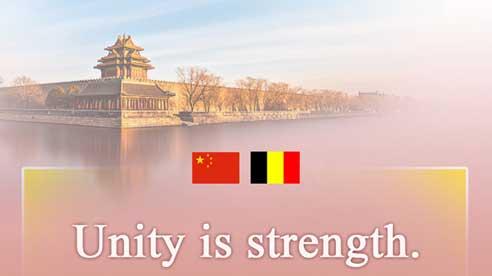 Bất ngờ cách Trung Quốc 'lãng mạn hóa' đồ viện trợ gửi tới các điểm nóng COVID-19 trên toàn cầu