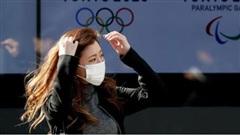 Nhật Bản xem xét thu gọn quy mô Olympic Tokyo 2021