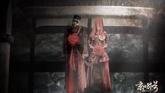 Âm hôn - Hủ tục tổ chức đám cưới ma cho người chết vô cùng ghê rợn