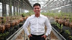 Độc quyền: Huyền thoại Bướm đại ngàn giá thực trên trăm tỷ, chủ nhân đang sở hữu 'siêu phẩm' 50 tỷ khác