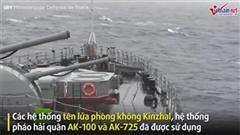 Xem tên lửa siêu thanh Nga tiêu diệt mục tiêu trên biển