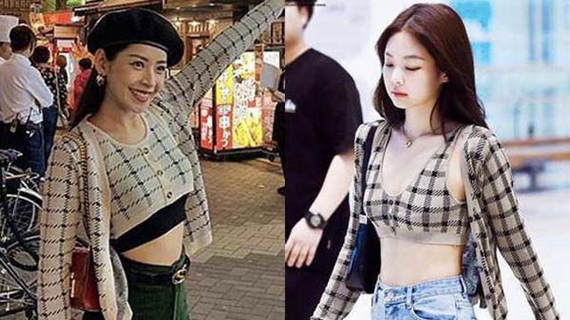 Mặc cùng style, mỹ nhân Việt chẳng kém sao Hàn, Chi Pu còn trên cơ