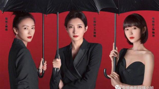 Nhờ Đồng Lệ Á bỏ vai, Đồng Dao tỏa sáng với '30 Chưa Phải Là Hết'