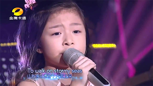 Cô bé gây sốt tại tìm cuộc thi kiếm tài năng nhí Trung Quốc