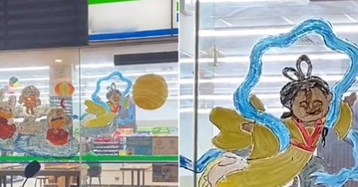 Dân tình 'hết hồn' với tranh vẽ chị Hằng đón Trung thu theo phong cách 'cô hồn quay trở lại' nằm chình ình trên cửa siêu thị